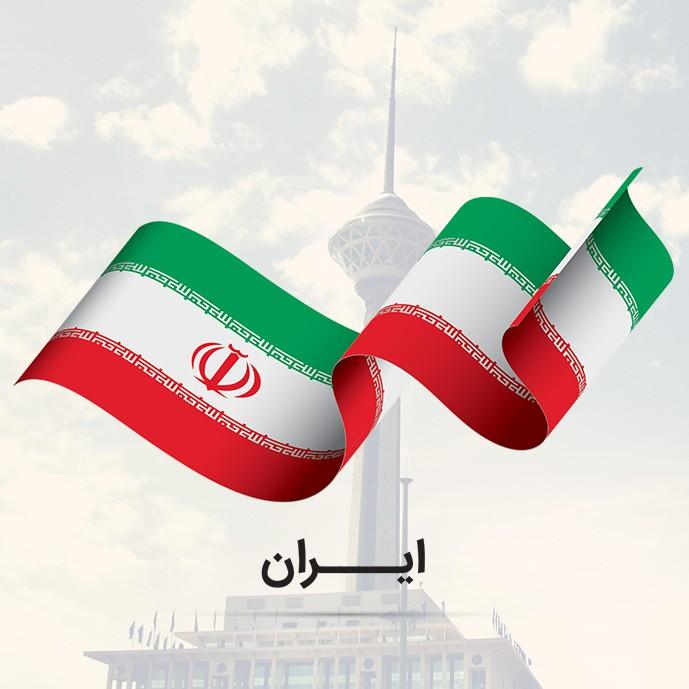 دانلود فایل لایه باز و وکتور پرچم ایران با کیفیت بالا