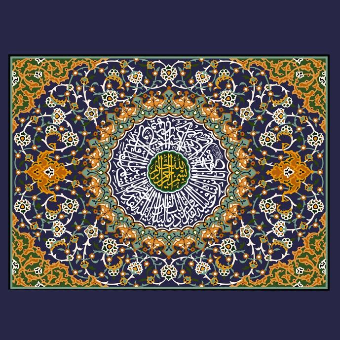 ع پارچه طرح کاشی دانلود تصویر کاشی کاری سوره قدر در حرم امام رضا - روکسو