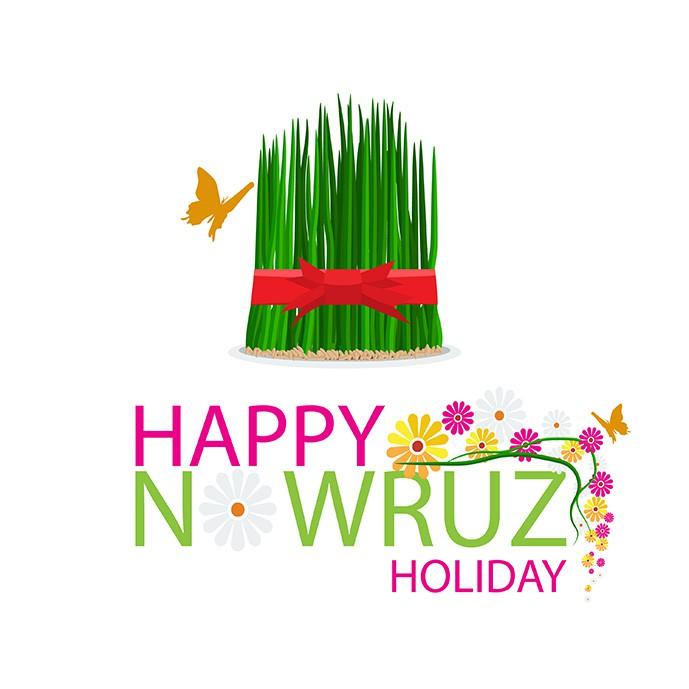 دانلود وکتور Happy Nowruz Holiday