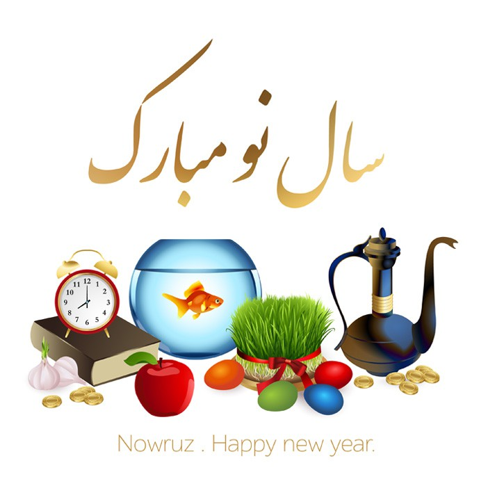 دانلود وکتور سفره هفت سین و عبارت «سال نو مبارک»