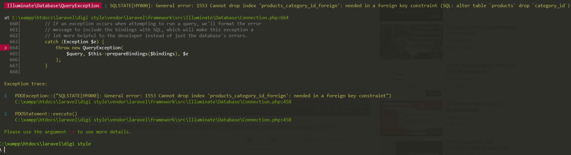 خطای Foreign Key در لاراول