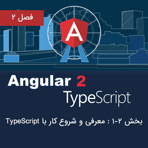 1-angular2main-ts