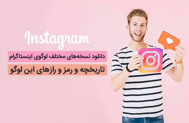 instagram-logo-download