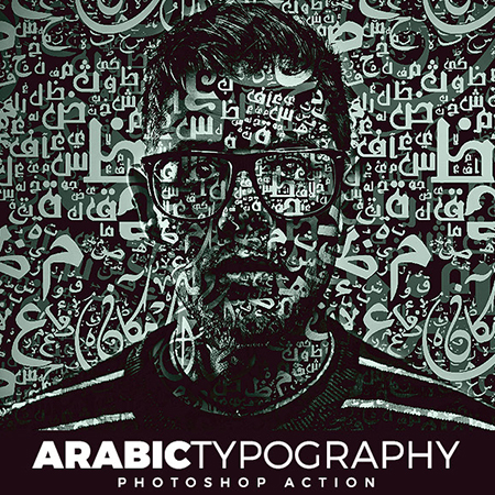 Preview-ArabicTypo1