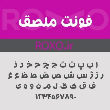 molsaq-font