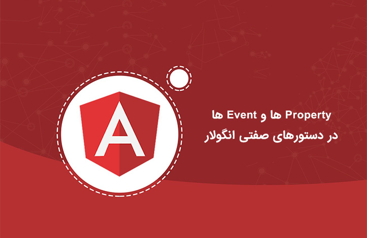angular-property-and-events-directives