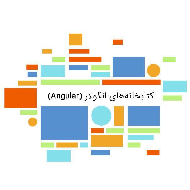 angular-library