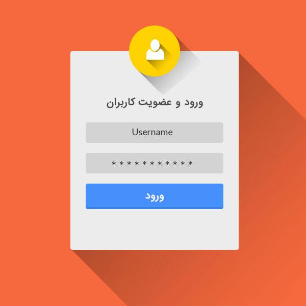 flat-login-register-psd-ui-db