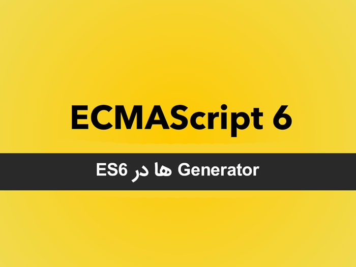 20-Resources-on-ES6-for-JavaScript-Developers