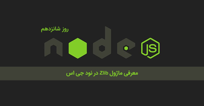 Nodejs-Wallpaper