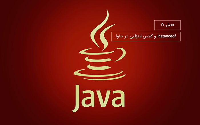 abstract-class-java