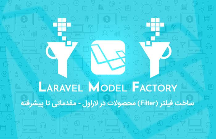 laravel-model-factories