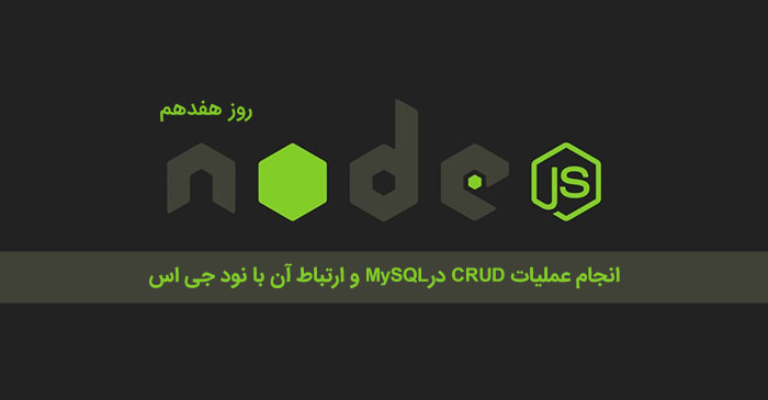 mysql-crud-nodejs