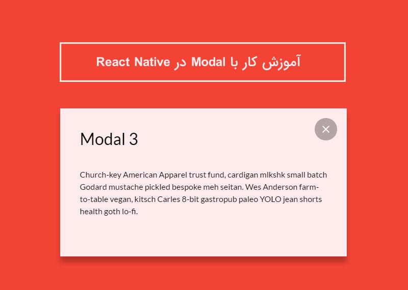 responsive-modal-design