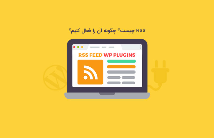 Best-Rss-Feed-WordPress-Plugins