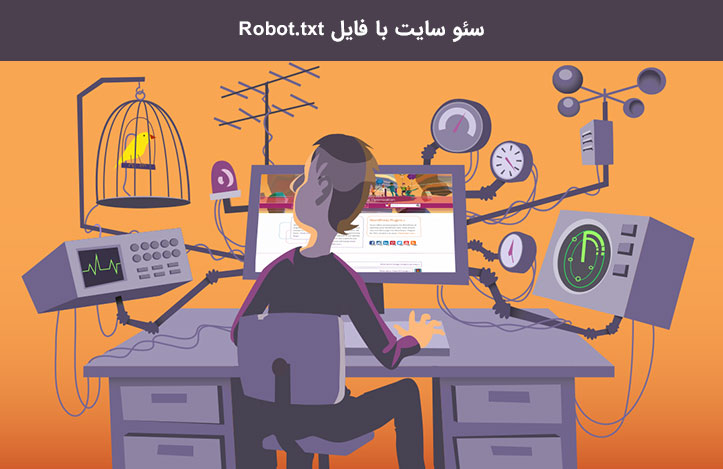 robot.txt-file