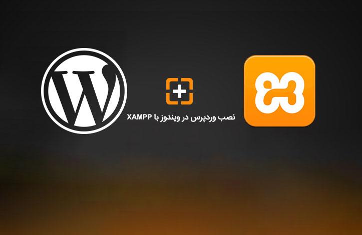 wordpress-install-with-xampp