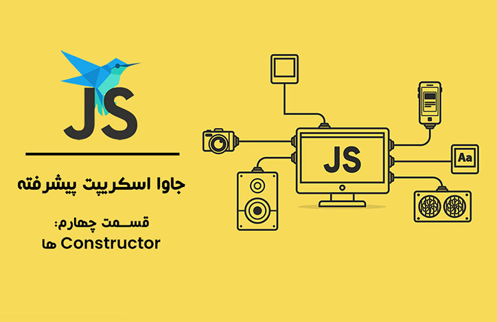Advanced-Javascript-constructor