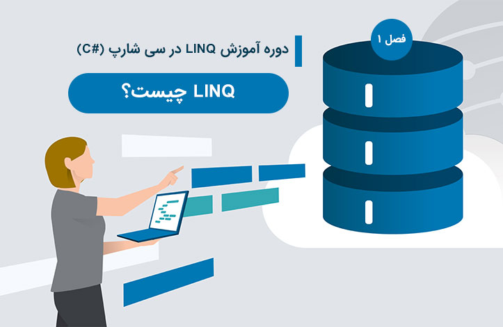 LINQ-introduction