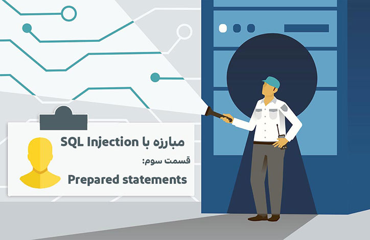 sql-injection-prepared-statements