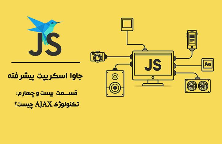 Advanced-Javascript-ajax