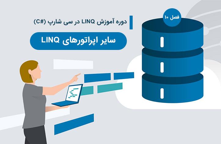 LINQ-operators