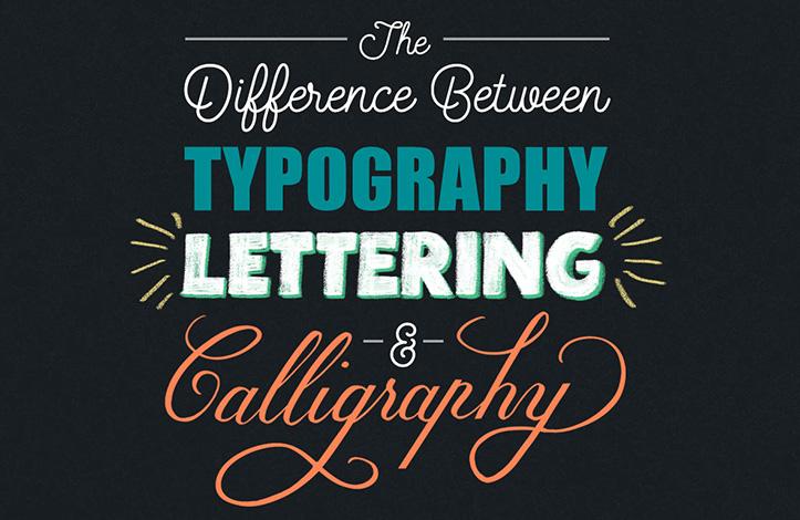 تفاوت تایپوگرافی و کالیگرافی