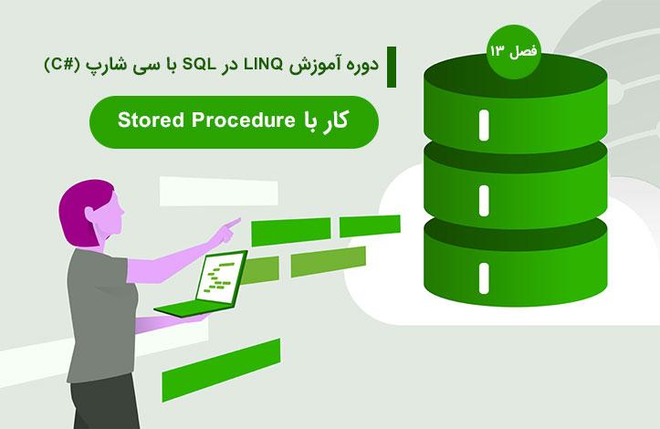 LINQ-stored-procedures