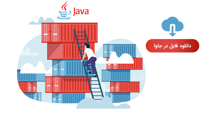 download-in-java