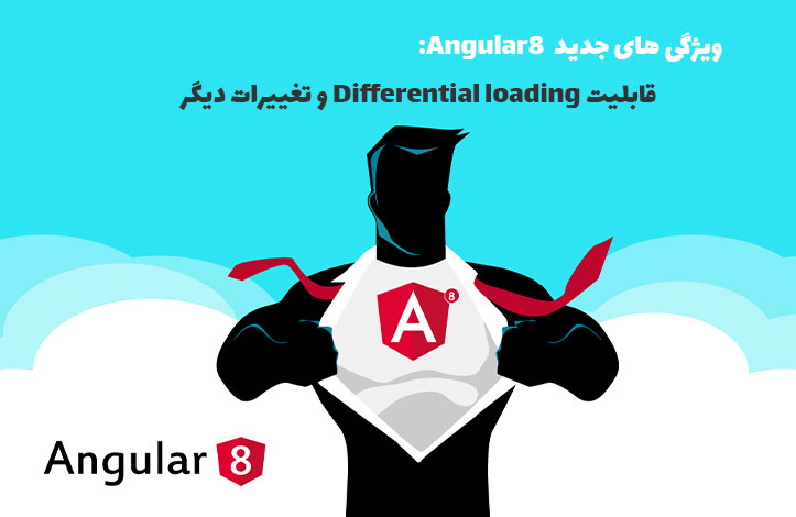 angular-8-new-features-2