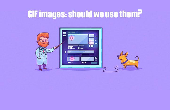آیا تصاویر GIF از رده خارج شده اند؟