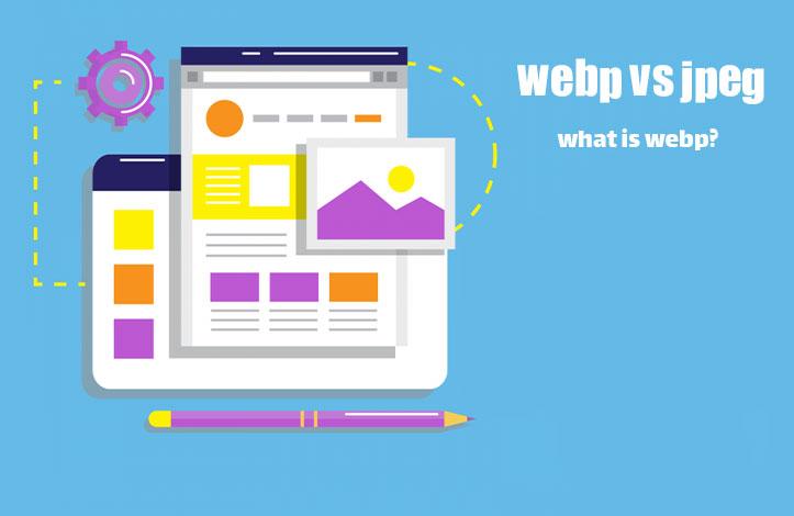 آشنایی با فرمت webp