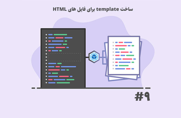 02-Webpack-4-The-Complete-Tutorial-For-Beginners-lesson9