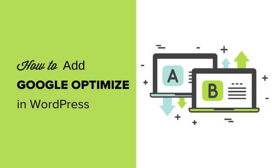 add-google-optimize-wordpress-550x340