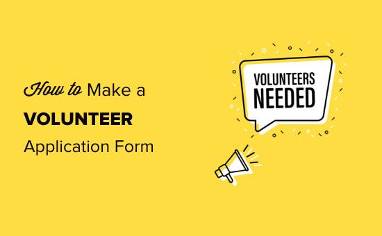make-volunteer-application-form-550x340