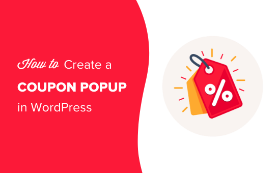 create-coupon-popup-wordpress-550x340-featured