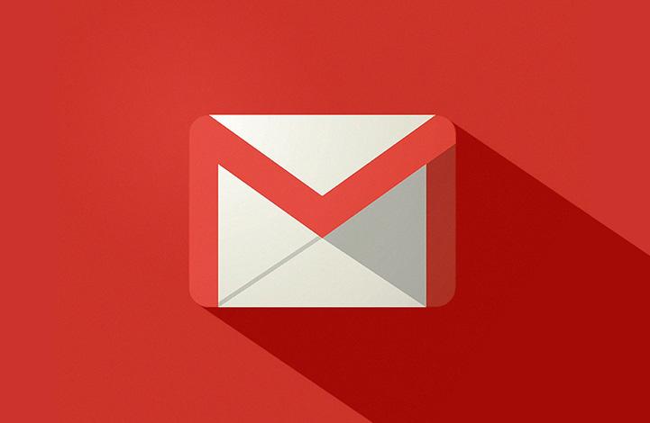 Gmail-SMTP-1